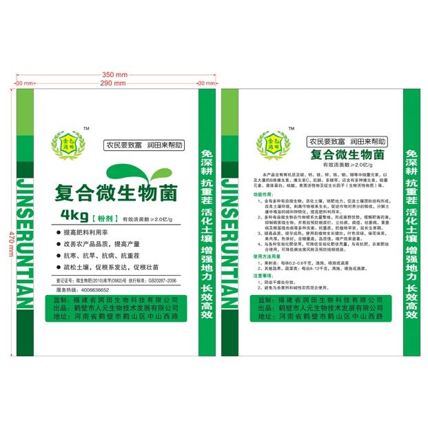 黑龙江金色润田复合微生物菌剂