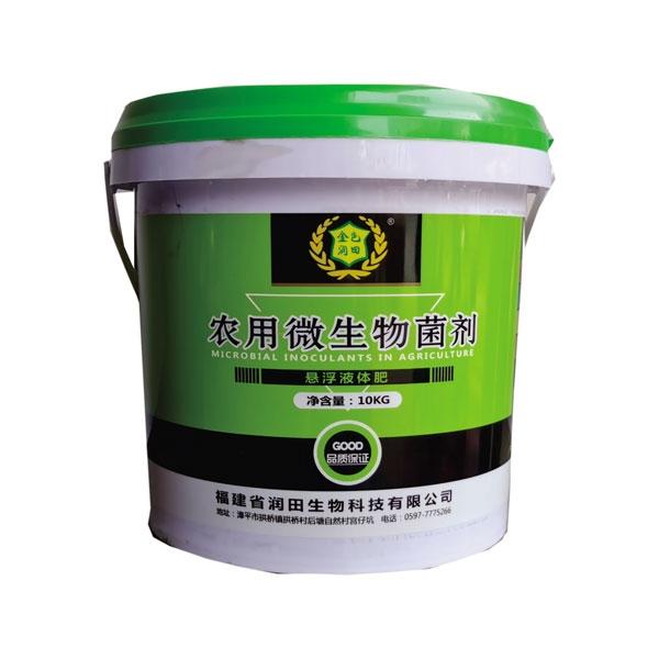 金色润田微生物菌剂 (冲施肥)